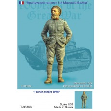 French tanker WWI, one figure