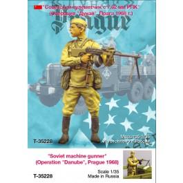 "Soviet machine gunner (Prague,1968 operation ""Danube"")"