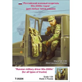 """""""Russian military driver 90s-2000s"""" (for all types of trucks)"""