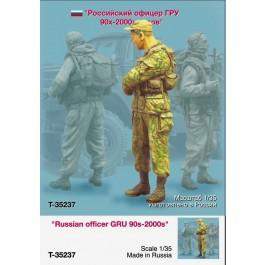"""""""Russian officer GRU 90s-2000s """""""