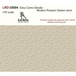 Easy Camo Decals - Modern Russian Desert camo. The best results are achieved with a decal softener and fixing set