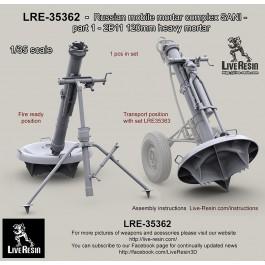 Russian mobile mortar complex SANI - part 1 -  2B11 120mm mortar