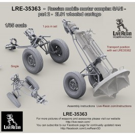 Russian mobile mortar complex SANI - part 2 -  2L81 wheeled carriage