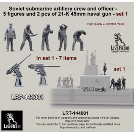Soviet submarine artillery crew and officer - 5 figures and 2 pcs of 21-K 45mm naval gun - set 1