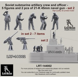 Soviet submarine artillery crew and officer - 5 figures and 2 pcs of 21-K 45mm naval gun - set 2