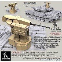 T-90MS T05B-1 Remote Controlled Weapon Station RCWS with 6P49 KORD 12.7mm caliber heavy machine gun, openable cover and detailed inside parts for T-90 and T-90MS set includes 2 pcs of KORD  flash hider and muzzle brake versions