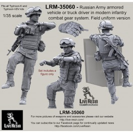 Russian Army armored vehicle or truck driver in modern infantry combat gear system set 13. Field uniform version.  Fits all Typhoon-K and Typhoon-VDV kits