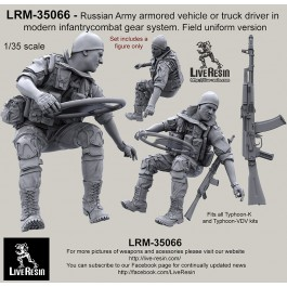 Russian Army armored vehicle or truck driver in modern infantry combat gear system set 19. Field uniform version. Fits all Typhoon-K and Typhoon-VDV kits