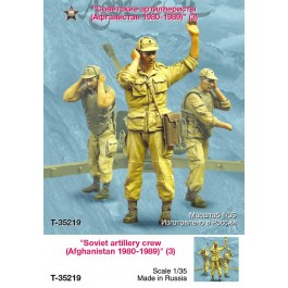 Soviet artillery (Afghanistan 1980-1989) (3)