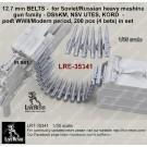 12.7 mm BELTS -  for Soviet/Russian heavy mashine gun family - DShKM, NSV UTES, KORD  - post WWII/Modern period,  200 pcs (4 bets) in set