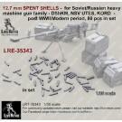 12.7 mm SPENT SHELLS -  for Soviet/Russian heavy mashine gun family - DShKM, NSV UTES, KORD  - post WWII/Modern period, 80 pcs in set
