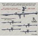 RPG-7 (6G3) anti-tank rocket-propelled grenade launcher with PGO-7 scope and PG-7B rocket, 3 pcs in set