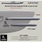 Soviet 533 mm torpedo 53-38. 2 pcs in set