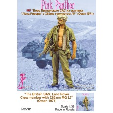 "The British SAS. Crew Member Land Rover ""Pink Panther"". The figure depict British SAS operatives from Oman 1971. One figure"