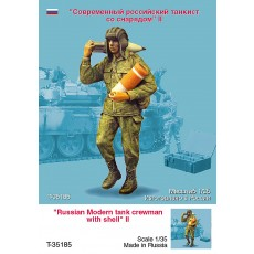 Modern Russian Tanker with Shell. One figure