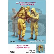 """Spetsnaz GRU"" (Dagestan 1999) (2)"
