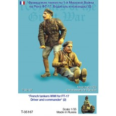French tankers WWI, FT-17. Driver and commander, two figures