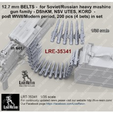 12.7 mm BELTS -  for Soviet/Russian heavy mashine gun family - DShKM, NSV UTES, KORD  - post WWII/Modern period,  200 pcs (4 bets) in set