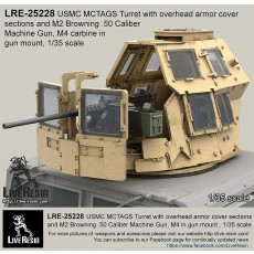 MCTAGS - Marine Corps Transparent Armored Gun Shield USMC Turret with overhead armor cover sections and M2 Browning .50 Caliber Machine Gun, included M4 in gun mount.  M2 Machine gun is included.