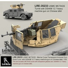 MCTAGS - Marine Corps Transparent Armored Gun Shield USMC with DShKM 12.7 heavy machine gun on Chinese lafet. DShKM 12.7 heavy machine gun is included