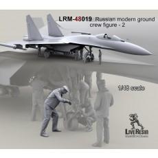 Russian Modern avia ground crew - 2