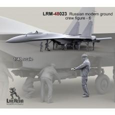 Russian Modern avia ground crew - 6