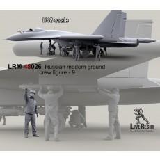 Russian Modern avia ground crew - 9