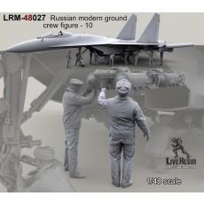 Russian Modern avia ground crew - 10