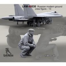 Russian Modern avia ground crew - 13
