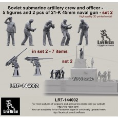 Soviet submarine artillery crew and officer - 5 figures and 2 pcs of 21-K 45mm naval gun - set 2