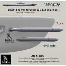 Soviet 533 mm torpedo 53-38. 2 pcs in set
