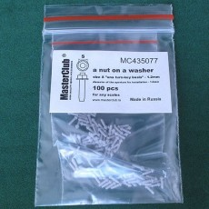 """a nut on a washer, size S """"on a turn-key basis"""" - 1.2mm; diameter of the aperture for installation-1.0mm;  100 pcs."""