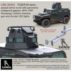 TIGER-M serie - Special Operations Forses assault armor turret with panoramic bulletproof glass, 6P41 PKP Pecheneg 7,62mm machine gun and circular LED light