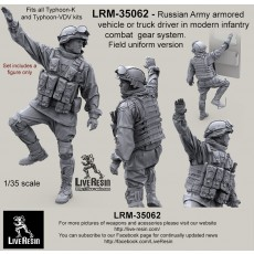 Russian Army armored vehicle or truck driver in modern infantry combat gear system set 15. Reversible camouflage suit version. Fits all Typhoon-K and Typhoon-VDV kits