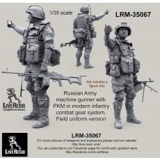 Russian Army machine gunner with PKM in modern infantry combat gear system set 20. Field uniform version.