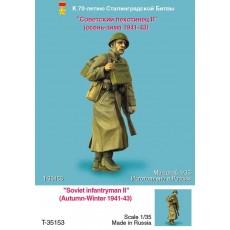 Soviet infantryman II (Autumn - Winter 1941-43)