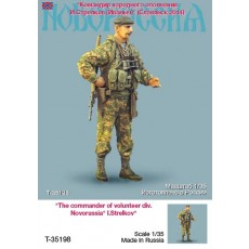 The commander of volunteer div. Novorussia I.Strelkov. ONE FIGURE