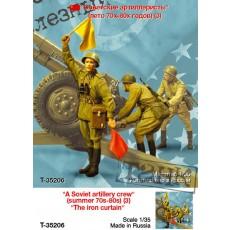 """""""Soviet artillery"""" (summer 70s-80s) (3)"""
