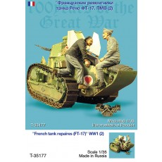 France tank repaires ( FT-17) WW I, TWO FIGURES