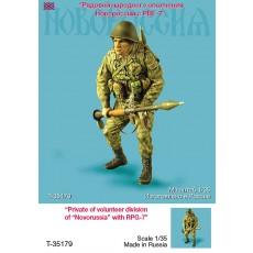 Private of volunteer div. Novorussia & RPG-7, ONE FIGURE