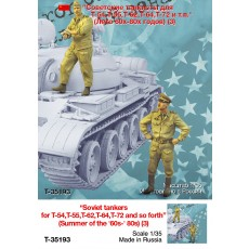 """Iron curtain"" Soviet tank T-54,T-55,T-62,T-64,T-72 and so forth (Summer of the '60s-' 80s) Two figures in set. Pre sale - shipping in two weeks"