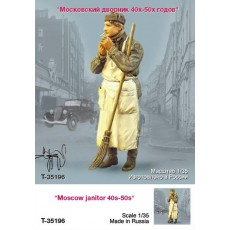 Moscow janitor 40s-50s. ONE FIGURE