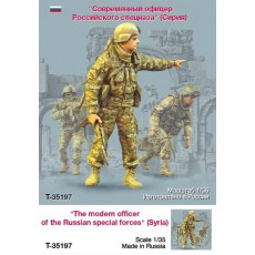 The modern officer of the Russian special forces (Syria). ONE FIGURE