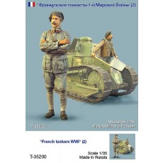 French tanks  WW I (2). TWO FIGURES